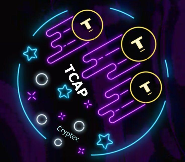 TCAP, Cryptex